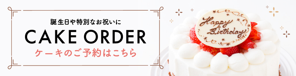 Cake.jp+